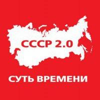 Логотип Суть времени - Барнаул