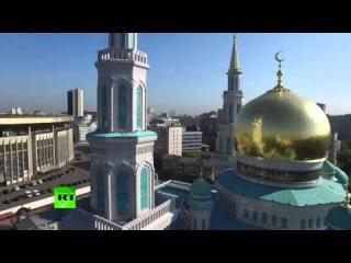 Московская Соборная мечеть. Виды сверху с беспилотника.