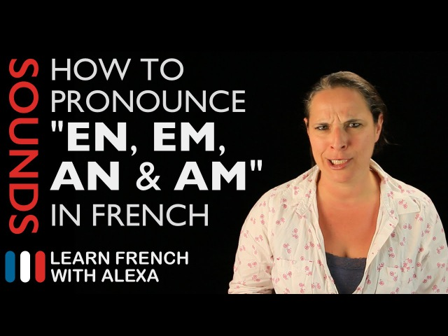 How to pronounce EN EM AN AM sounds in French Learn French With Alexa