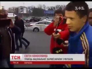 Евро-2016. Коноплянка высказался о выступлении сборной Украины