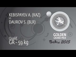 Алмат Кебиспаев - Сослав Дауров (Белоруссия) Квалификация Голден Гран-При в Баку