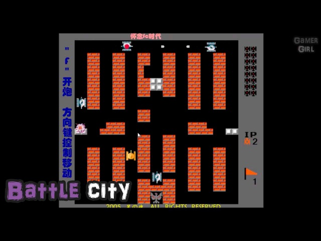 Флеш игра Battle city
