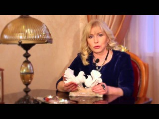 Ясновидящая Арина Евдокимова: Снять приворот с мужа своими силами