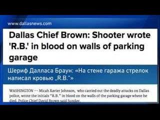 Убийца американских полицейских написал кровью на стене предсмертное сообщение