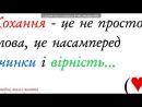 Основний под музыку DekaDens Ми молодь України її шалені діти Picrolla