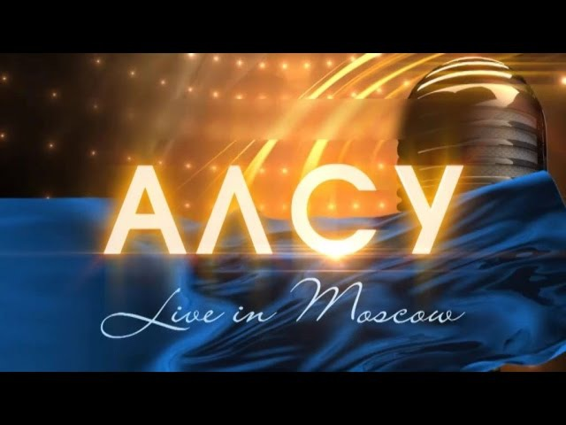 Алсу Концерт LIVE IN MOSCOW Версия канала НТВ