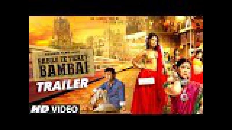 BABUJI EK TICKET BAMBAI Trailer Rajpal Yadav Bharti Sharma Sudha Chandran T Series