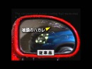 SOFT99 'Glaco Mirror Coat Zero' SOFT99 TV