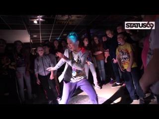 Status 69 Final Hip-Hop Kids до 12 лет