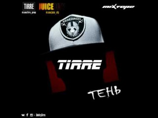 Tirre - взлет 2016