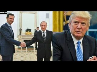 Trump: 'My Attitude Towards Assad, Syria Has Changed Very Much' (April 5, 2017 Headlines)