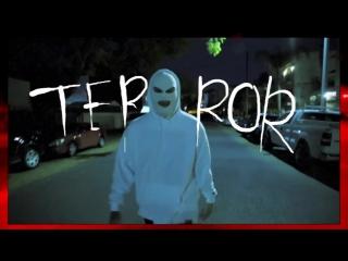 Terror reid uppercuts