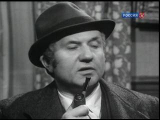 Расследования комиссара Мегрэ (серия 1, часть 1) (Les enquêtes du commissaire Maigret, 1967), режиссер Клод Барма