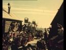 Море студеное режиссёр Ю Егоров 720x576p 1954 СССР историко приключенческая киноповесть DVDRip AVC