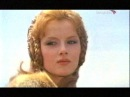 Баллада о любви (из к ф Баллада о доблестном рыцаре Айвенго , Мосфильм , 1982 год)