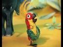 Измерение роста Удава в попугаях в мультфильме 38 попугаев