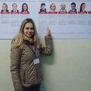 Анна Ростикова фото №21