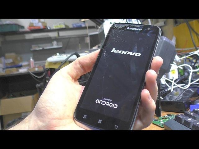 ВОССТАНОВЛЕНИЕ. Убитый смартфон Lenovo A859