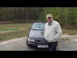 Видеообзор, тест-драйв AUDI A6C4, один из лучших автомобилей 20-го Века.