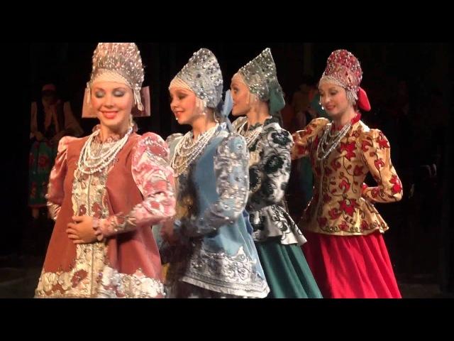 Ансамбль Берёзка Танец с платком Китай 07 10 12