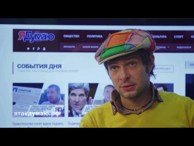 Павел Баршак Путь актёра в кино ЯтакДУМАЮ