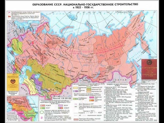 Все земли РФ до сих пор принадлежат государству СССР