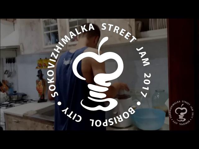 DJ TAMARYAN INVITATION TO SOKOVIZHIMALKA STREET JAM 2017