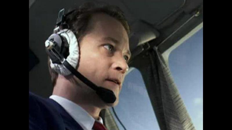 Высший пилотаж Серия 1 Видео
