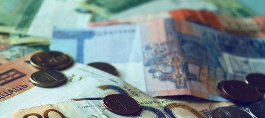 Срочные деньги в мозыре