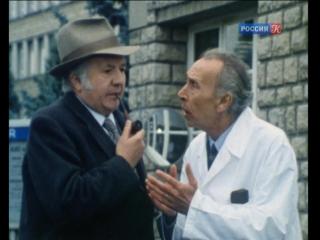 Расследования комиссара Мегрэ (серия 46, часть 2) (Les enquêtes du commissaire Maigret, 1980), режиссер Марсель Кравенн