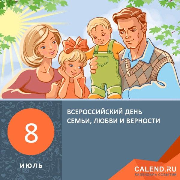 картинки к всероссийским праздниками дамы, всегда