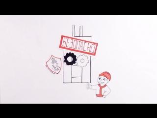 Проектирование, поставка, монтаж, техническое обслуживание лифтов, эскалаторов и грузоподъемного оборудования по Центральной РФ