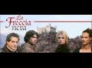 La freccia Nera 2006 Episodio 1 by Film Clips