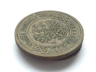 Фоминске в наро скупка старых часов объекта за охраны час стоимость 1