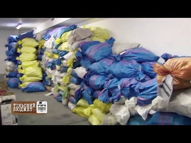 Сверхприбыльная таможня как контролируют контрабанду в Украине Больше чем правда 23 01 2017