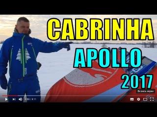 KITEWORLD TV : Видео обзор кайта Cabrinha Apollo 2017