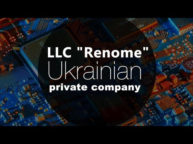 LLC Renome