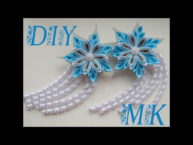 МК Снежинка со спиральками МК Снежинка канзаши со спиральками DIY Snowflake with spirals