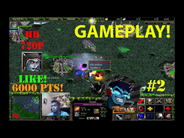 ★DoTa 6.83d Traxex, Drow Ranger - GamePlay | Guide★ 6000 Points Game! ★ 2