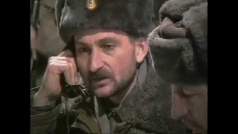 18 Чечня 1994 - 1995. Первый штурм г. Грозного.