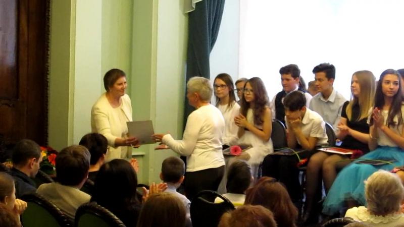 Вручение дипломов в ДЦМШ 19 мая 2017 года
