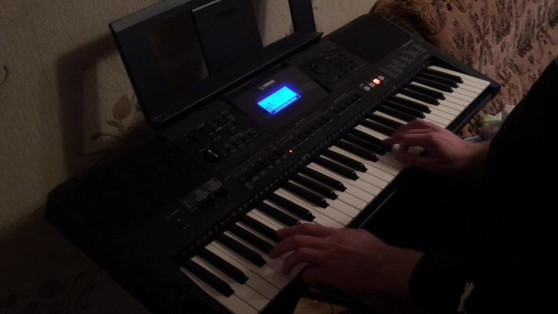 Игорь Корнелюк - Город которого нет (Бандитский Петербург) на синтезаторе YAMAHA PSR-E453
