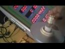 LED GY6.35 оптика СВЕТ