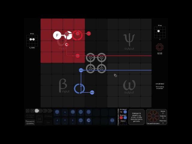Как играть в SpaceChem