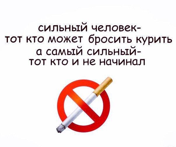 прикольные картинки для тех кто курить что этот день