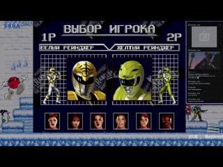 Mighty Morphin Power Rangers: The Movie (Sega Mega Drive / Genesis) - прохождение игры на двоих