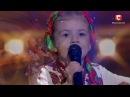 Вероника Морская - Квiтка-Душа - Невероятный голос перепела Нину Матвиенко в 5 лет на УМТ.Діти-2
