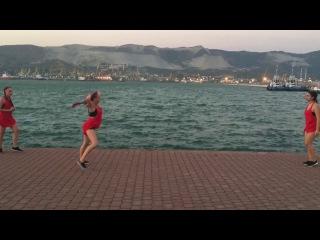 Rude gyal swing / * Dance with Me *