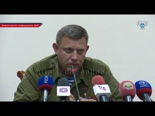 Украина пытается применить тактику выжженной земли, применяя зажигательные бое...