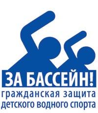 Купить справку в бассейн в Москве Богородское в свао